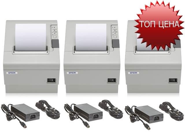 Техника втора употреба Промо пакет 3 броя кухненски \ нефискален принтер Epson TM-T88 IV с автоматичен нож