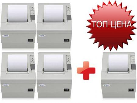 Техника втора употреба Промо пакет 5 бр. (4 + 1) кухненски \ нефискален принтер Epson TM-T88 IV с автоматичен нож