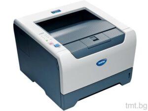 > Принтери втора употреба