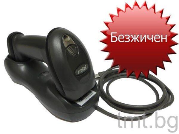 Безжичен баркод скенер Motorola Symbol LS4278 втора употреба черен.