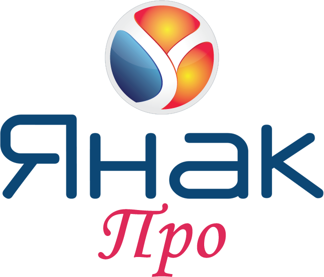 Търговски и счетоводен софтуер Янак Софт