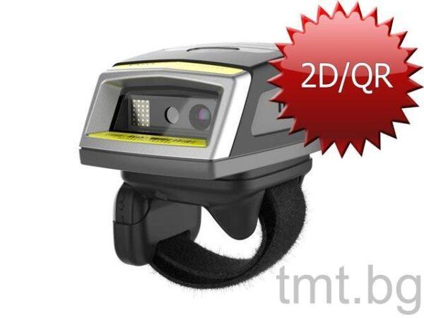 Нов безжичен 2D/QR Ring баркод четец