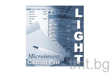 Microinvest Склад Pro е гъвкава система за управление на стоковите наличности и парични потоци на фирмите.