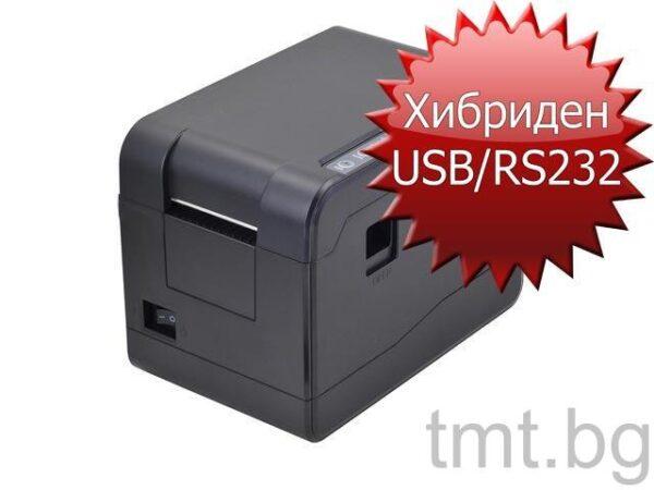 Нов хибриден етикетен / нефискален баркод принтер 233B