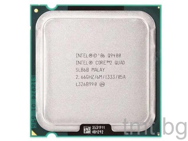 Техника втора употреба Процесор Intel® Core™2 Quad Processor Q9400
